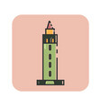 flat color berkeley tower icon vector image vector image