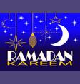 ramadan kareem greeting card kareem vector image