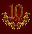 ten years anniversary celebration patterned vector image