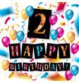 2th birthday celebration greeting card vector image