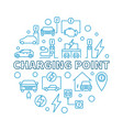charging point round blue linear vector image vector image