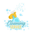 cleaning service logo label or symbol vector image vector image