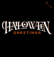 Halloween greetings hand lettering vector | Price: 1 Credit (USD $1)