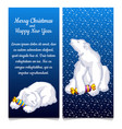 dual vertical card with snow bear with sweet candy vector image
