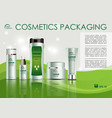 cosmetics template in green color vector image