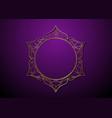 mystic lotus gold frame logo icon golden mandala vector image vector image