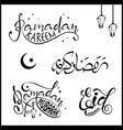 set inscriptions eid mubarak and ramadan kareem vector image