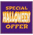 typographic design Halloween sale poster vector image vector image
