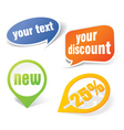 discount icons vector image vector image