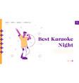 happy man having fun singing at karaoke bar vector image