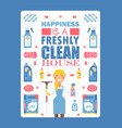 house cleaning motivational poster vector image