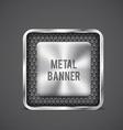metal banner black grille eps 10 vector image vector image