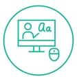 Online education line icon vector image vector image