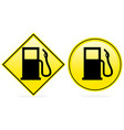 petrol icon fuel pump icon vector image