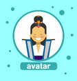 asian woman avatar icon korean female in vector image vector image