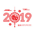 pig paper cut as 2019 chinese new year zodiac sign vector image