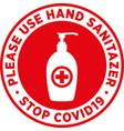 please use sanitizer signage or sticker vector image