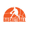 basketball silhouette player vector image vector image