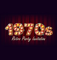1970s retro party invitation 1970 style vector image vector image
