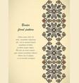 arabesque vintage border elegant floral vector image