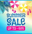 summer sale background warm sea sunny beach vector image vector image