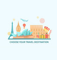 welcome to europe travelling concept vector image vector image