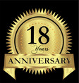 18 years happy anniversary gold seal design vector image vector image