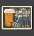 brewery pub oktoberfest beer bar vintage poster vector image vector image