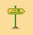 flat icon on background supermarket sign vector image vector image