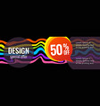 horizontal color banners with rainbow waves on vector image vector image