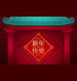 2019 chinese new year card design with gates vector image vector image