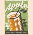 apple juice retro poster design vector image vector image