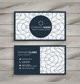 modern business card design with abstract pattern vector image vector image