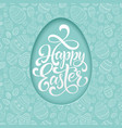 happy easter lettering on blue seamless egg vector image