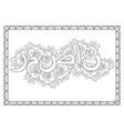 adult coloring bookpage a cute arabic lettering vector image