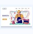 barista website landing page design vector image vector image