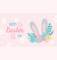 happy easter day invitation card big ears flowers vector image