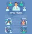 hospital personnel doctors medical poster vector image vector image