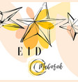 colorful greeting card eid mubarak with round vector image