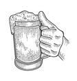 beer mug in hand sketch engraving vector image vector image
