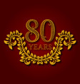 eighty years anniversary celebration patterned vector image