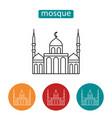 minaret building outline icons set vector image vector image