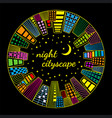 night cityscape round template vector image