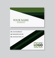p simple id card with logo or icon for your vector image vector image