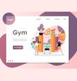 gym website landing page design template vector image vector image