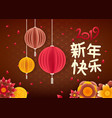 happy new 2019 year in chinese greeting card vector image