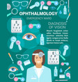 ophthalmology medical clinic and doctor vector image vector image