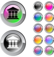 Exchange multicolor round button vector image vector image