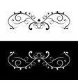 ornamental dividers black and white decorative vector image vector image