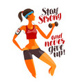 fitness gym sport concept stay strong and never vector image